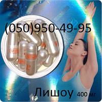 Лишоу купить капсулы для похудения проверенный состав таблеток (розовое мини) Киев Украина