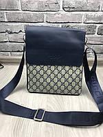 Сумка мужская через плечо планшетка брендовая Gucci синяя копия высокого качества