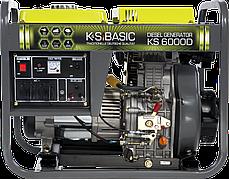 Дизельный генератор Konner&Sohnen BASIC KS 6000 D