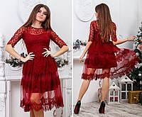 Платье нарядное в расцветках 35053, фото 1