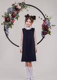 Сарафаны и школьные платья