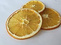 Апельсин сушёный, дольки апельсина,цедра