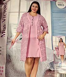 Комплект халат и ночная рубашка Большого размера