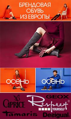 b812748c8 Ботинки Челси RiaRosa оригинал. Натуральная кожа. 36 , цена 1 495 грн.,  купить в Черкассах — Prom.ua (ID#597438220)
