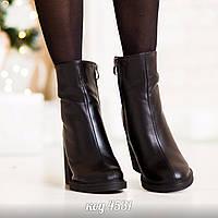 192dd3063e69 Женские сапоги демисезон в категории ботинки мужские в Украине ...