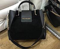 Женская сумка Michael Kors замшевая черная