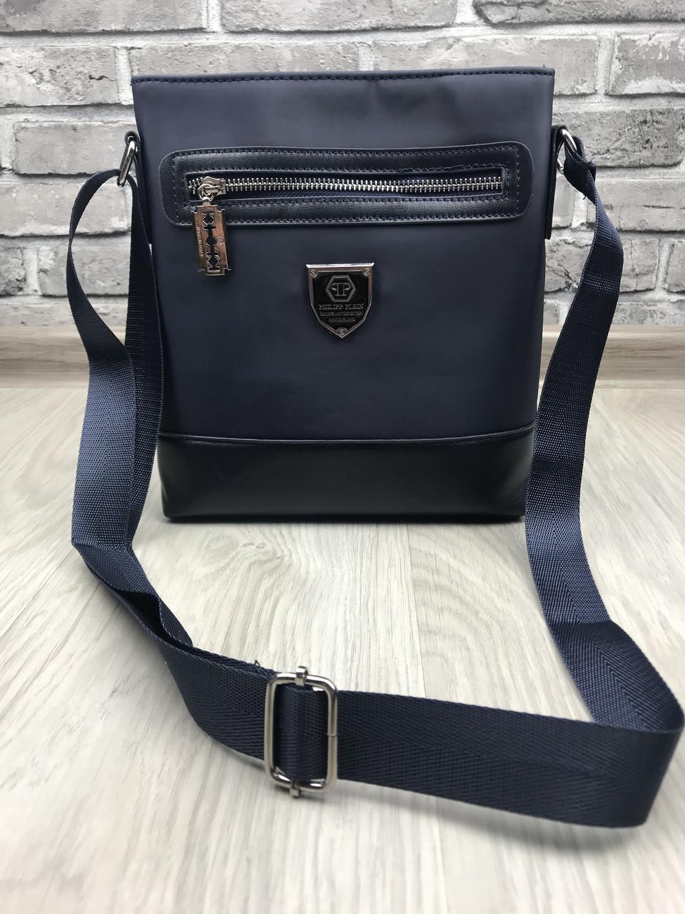 0b5845079f35 Сумка мужская через плечо планшетка брендовая Philipp Plein синяя копия  высокого качества - AMARKET - Интернет