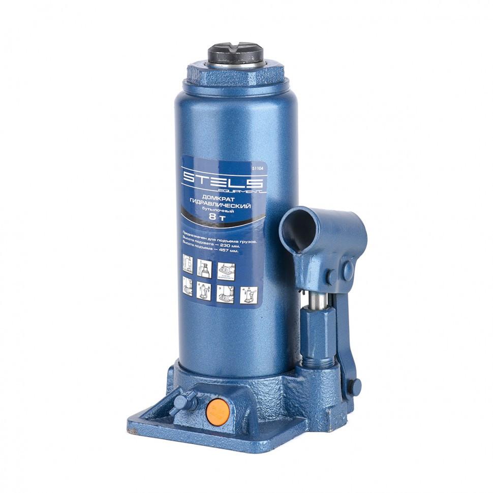 Домкрат гидравлический бутылочный, 8 т, H подъема 230-457 мм. STELS
