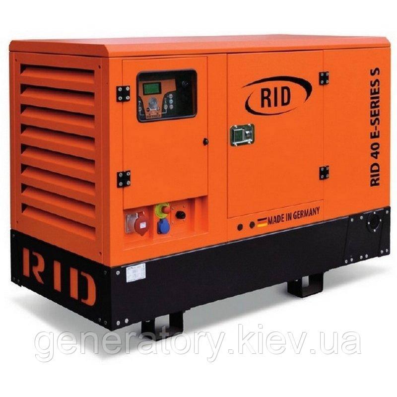 Генератор RID 40 E-SERIES