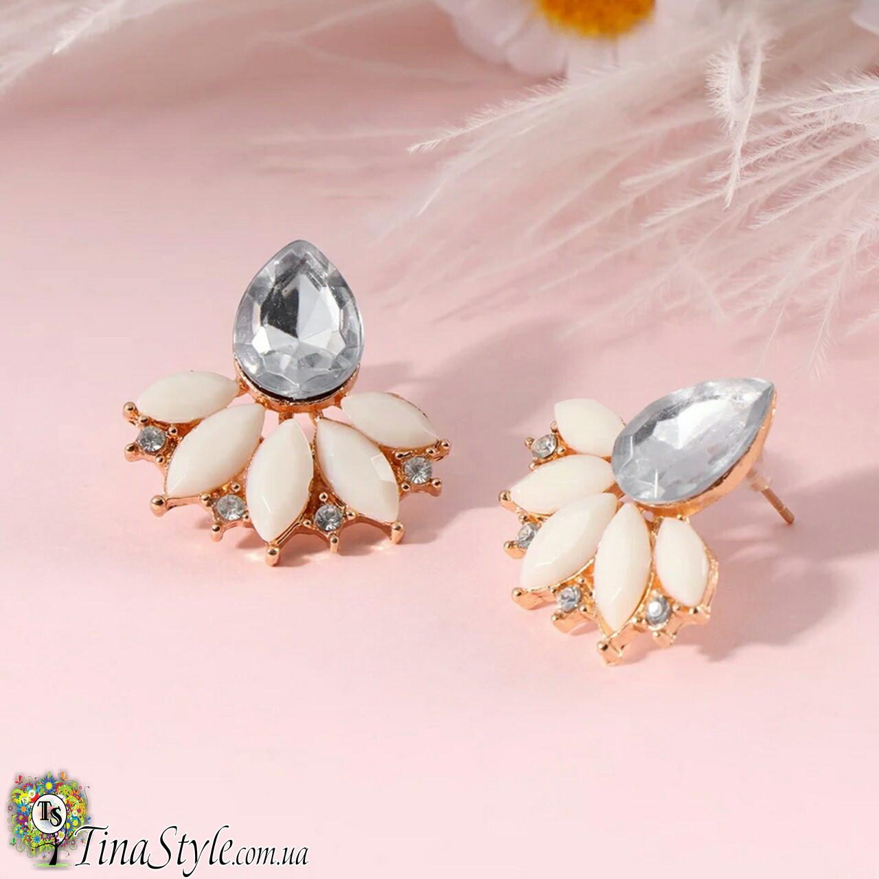 Серьги цветок кристалы камни белые прозрачные сережки ретро бренд