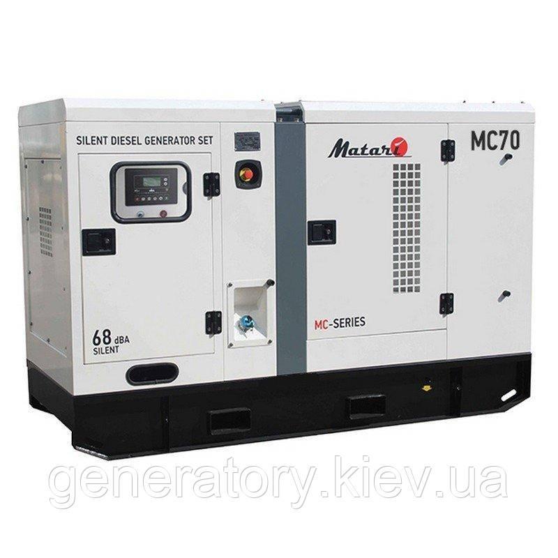 Генератор Matari MC70