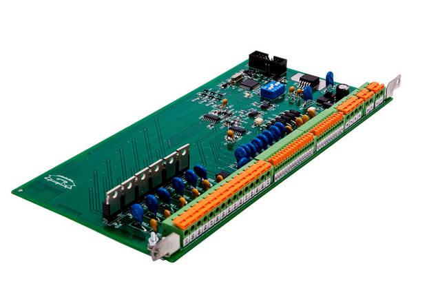 Модуль управления световыми и звуковыми оповещателями МСЗУ