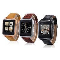 Розумні смарт годинник X7 Smart Watch