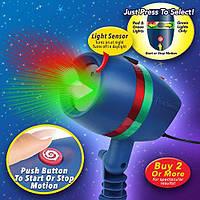 Star Shower Motion Laser Light Лазерный звездный проектор, фото 1