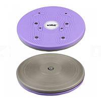 Обертовий диск LiveUp Magnetic Trimmer, фото 1
