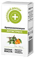 Аромакомпозиция эфирных масел Домашний Доктор Антистресс (бергамот, кипарис, мандарин) - 10 мл.