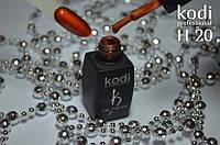 Гель лак Kodi Professional H 20(Hollywood) - 8 мл .