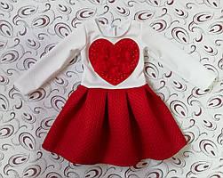 """Платье на девочку """"Сердце 3-D"""", 2 и 4 года"""