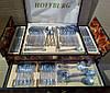 Столовый набор (фраже) Hoffburg HB 72863 GS 72 предмета