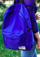 Рюкзак городской HX'S Синий с синими шлейками