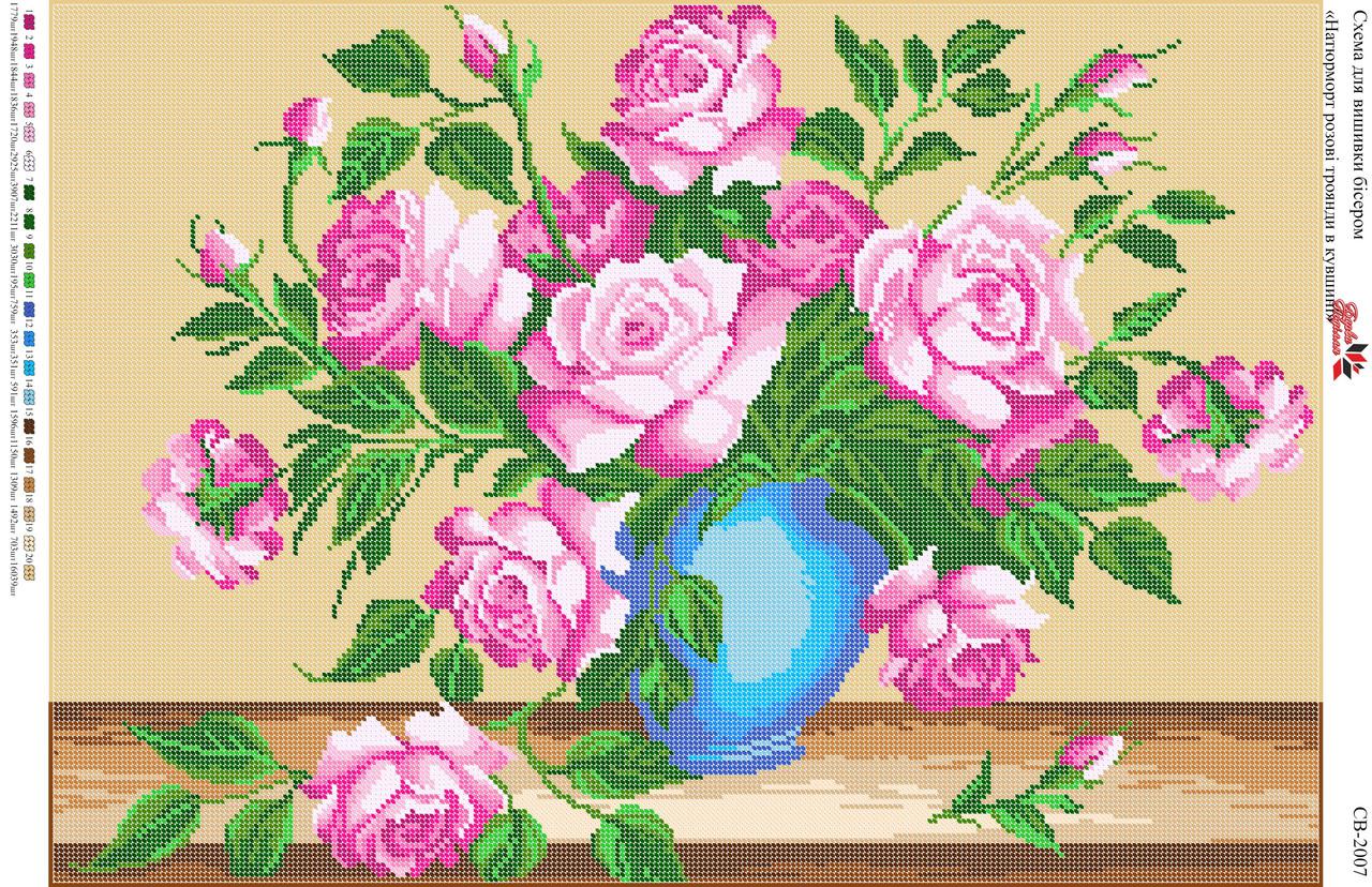 Барви Поділля - Схема для вишивки бісером - Троянди  продажа cf0c28c56c453