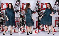 Нарядное женское платье большие размеры гипюр СЕР1203