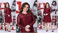 Платье женское большие размеры гипюр  СЕР1250