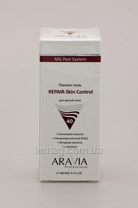 ARAVIA Professional Пилинг-гель REPAIR-Skin Control, 100 мл