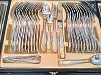 Столовый набор (фраже) Hoffburg HB 72861 GS 72 предмета
