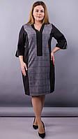 Красивое платье для пышных форм Елена , фото 1