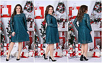 Платье женское молодежное гипюр  СЕР250, фото 1