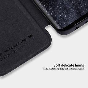Кожаный чехол (книжка) Nillkin Qin Series для Samsung Galaxy S9, фото 2