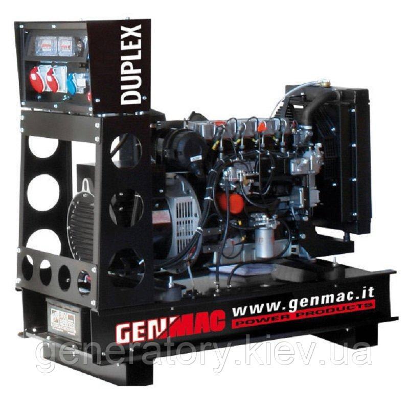 Генератор Genmac Duplex G15YOM