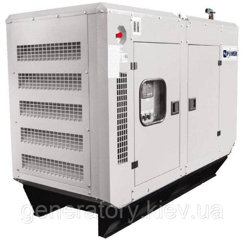 Генератор KJ Power 5KJA 200