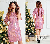 9a567a793bab3f Новогоднее платье оптом в Украине. Сравнить цены, купить ...