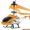 Вертолёты Model King 33008 на радиоуправлении, фото 2