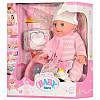 Детский пупсик Baby Born YL1712L-S 34 см, фото 3