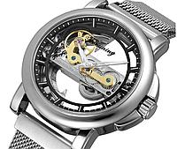 Мужские стильные часы Forsining Metal