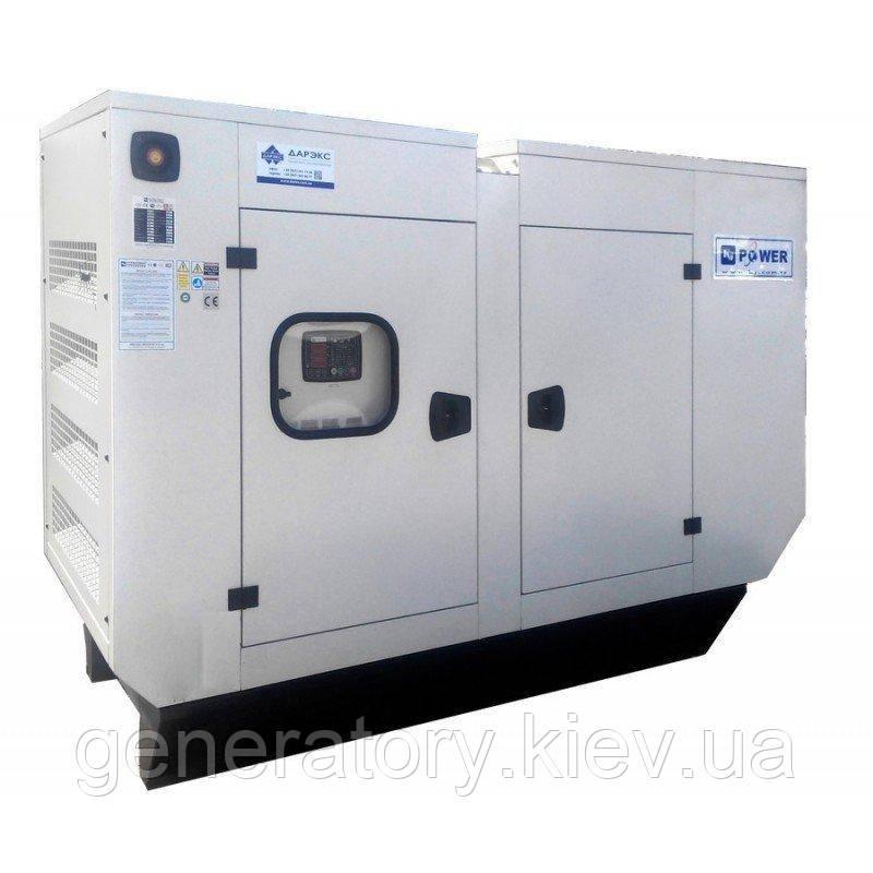 Генератор KJ Power 5KJV 167