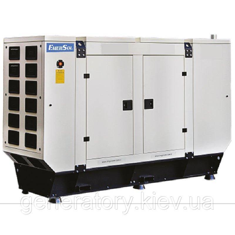 Генератор EnerSol STRS 250P