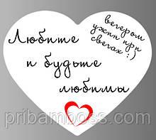 "Магнітна дошка на холодильник ""Сердечко"" маркер"