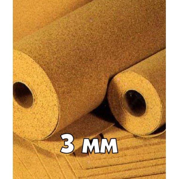 Подложка корковая StartFloor Cork 3,00 мм (15х1м)