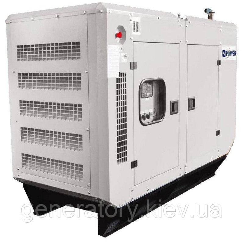 Генератор KJ Power 5KJA50.1