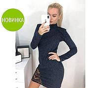 89385b7d9da Гольфы Кружева — Купить Недорого у Проверенных Продавцов на Bigl.ua