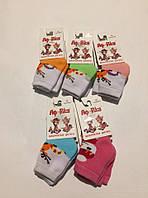 """Махровые носочки детские  """"Африка"""" р.8 (длина стопы - 8 см)"""