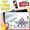 Отличный Недорогой Планшет-Телефон B106 2/16GB 3G + Карта 32GB