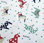 """Хлопковая ткань шириной 220 см с рисунком """"Лошадки и бирюзовые сердечки"""" на белом (№1684), фото 2"""