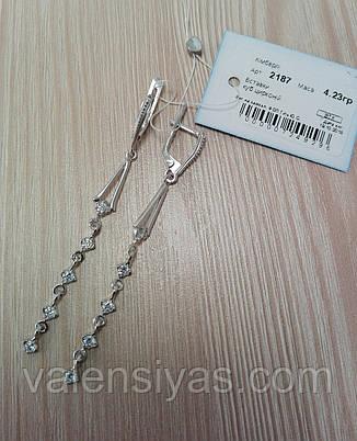 Серебряные серьги с подвесками , фото 2