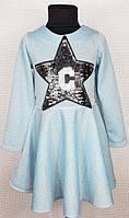 Модное детское платье Люси р. 110-128 голубой, фото 1