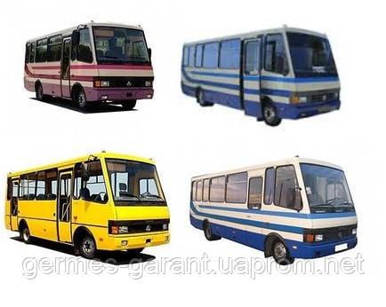 Двері та комплектуючі дверного механізму для автобусів Еталон